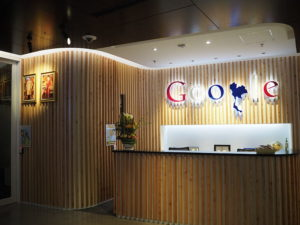 Googles_Bangkok_Office_Reception_Desk-300x225 How Much Office Space Do You Need?